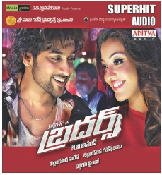 New fim brothers movie songs free downloads surya new fim brothers movie songs free downloads altavistaventures Gallery