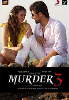 Aadu Magadura Bujji (2013) Telugu Mp3 Songs Free Download