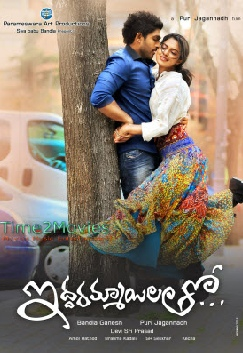 tollywood free songs download